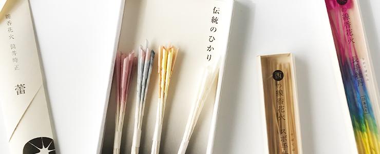 axcis nalf 線香花火のご紹介