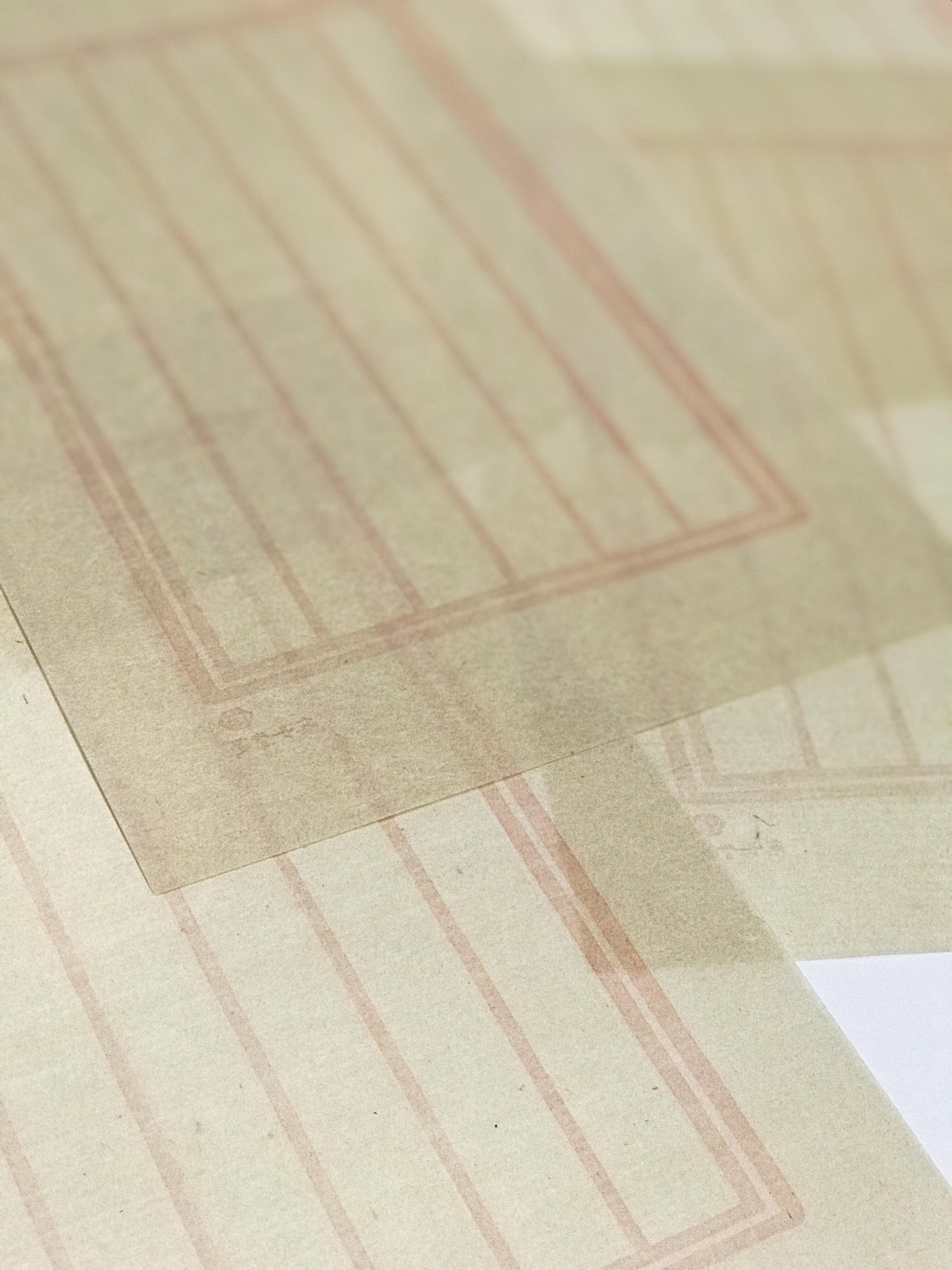 倉敷で漉かれた備中和紙