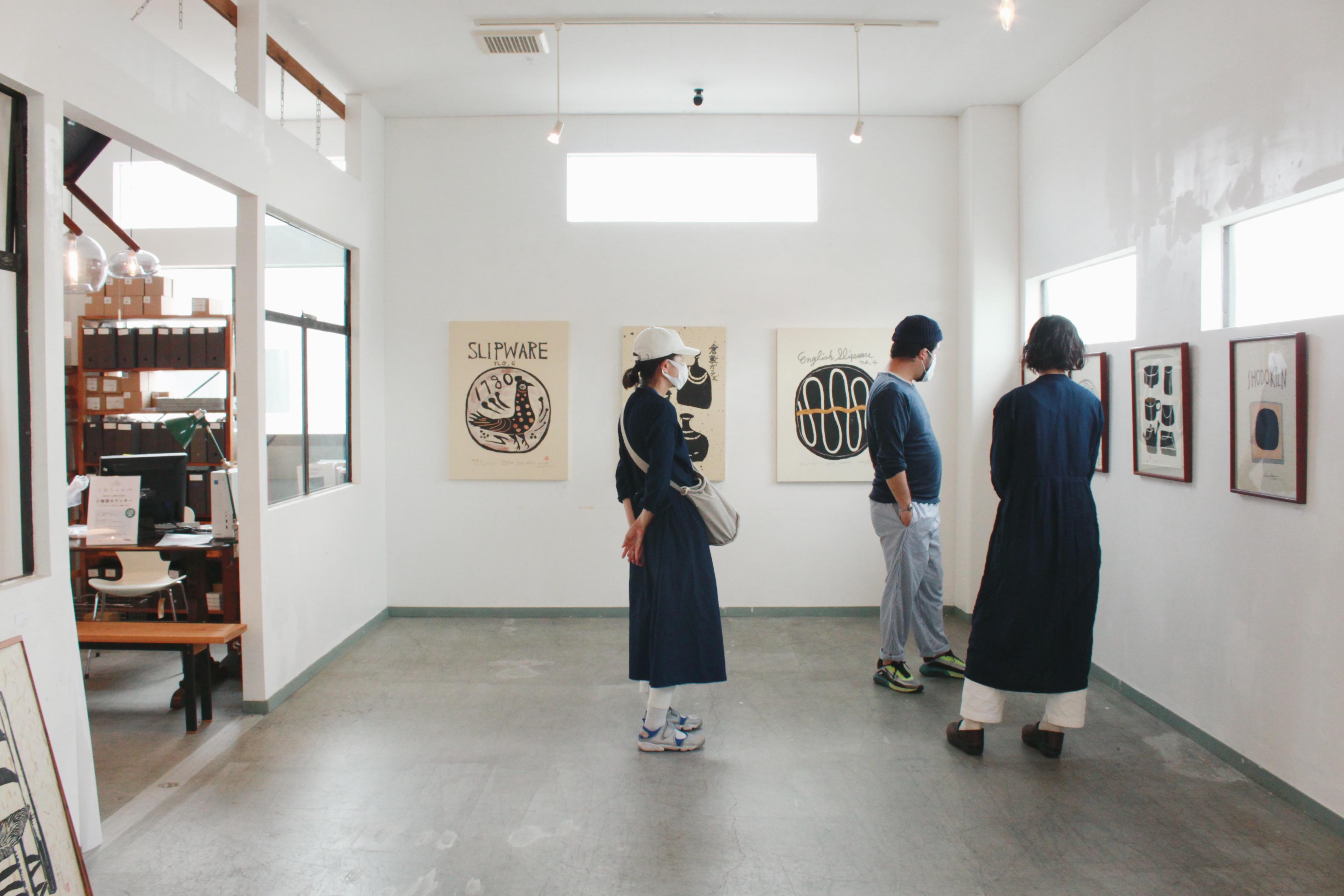 岩垣正道 版画展