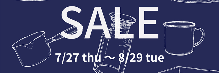 axcis nalf  summer saleのお知らせ