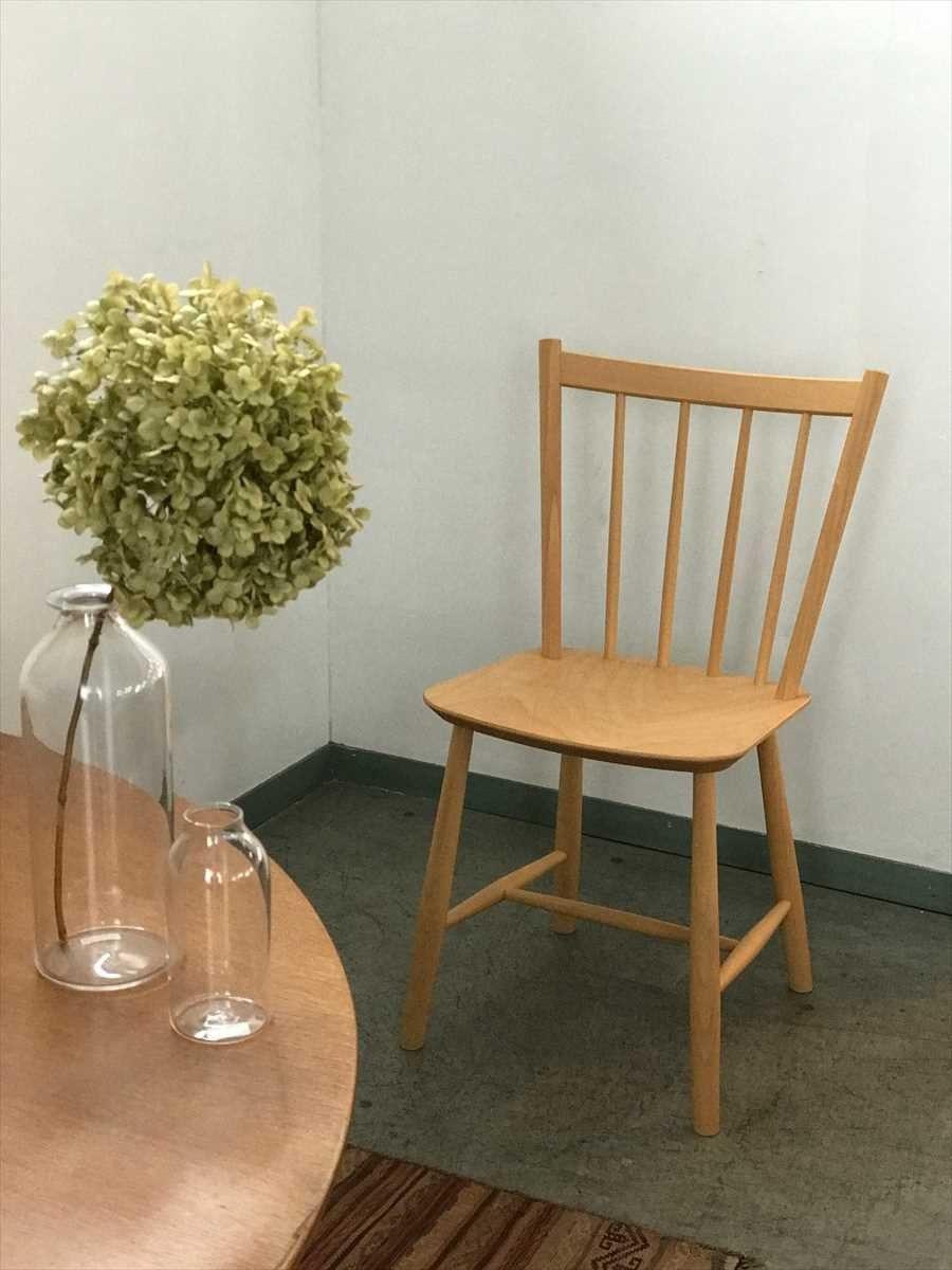美しいデンマークデザインの椅子