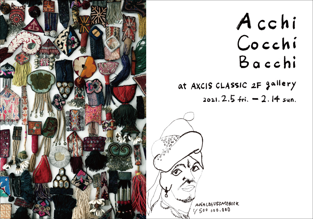 Acchi Cocchi Bacchi exhibition